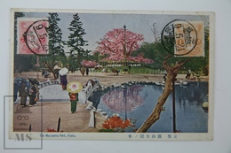 Old 1920's Japan Postcard - The Maruyama Park, Kyoto - Animated - Posted - Kyoto
