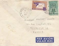 VIET-NAM.  LETTRE PAR AVION.  1 6 1965.  NHA-TRANG POUR LA FRANCE - Vietnam