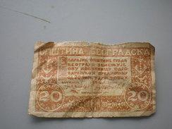 Opstina Beograd  20 Para 1919 - Serbie