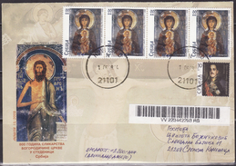 18. Serbia, 2009, 800th Anniv. Of Painting Of Bogorodica Church In Studenica Monastery,cover