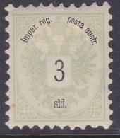 Austria In Turkish Empire 1883 Sc 9 Mint Hinged P.9.5 - Austria