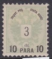 Austria In Turkish Empire 1886 Sc 14 T.II Mint Hinged - Austria