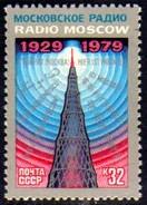 04984 Russia 4645 Radio Moscou Torre Nnn - 1923-1991 UdSSR
