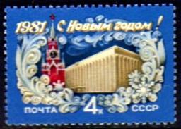 05063 Russia 4758 Ano Novo 1981 Nnn - 1923-1991 UdSSR