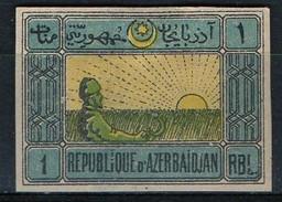 PIA - AZERBAIJAN - 1919 -  Mietitore :  - (Yv 22) - Azerbaijan