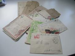 Volksrepublik China 1950er Jahre Militärpost 21 Belege! Viele Stempel / Zierumschläge. Seltene Stücke! Toller Posten!! - Briefe U. Dokumente