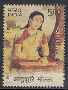 INDIA 2017,AATUKURI MOLLA,, South India ANDHRA, Poetess,religous Scholar,teacher, Religion,1v, MNH,  (**)