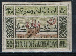 PIA - AZERBAIJAN - 1919 -  Atechgab - Tempio Degli Adoratori Del Fuoco A Sourakhani (Bakou) :  - (Yv 27) - Azerbaijan
