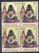 INDIA 2017,TARIGONDA VENGAMAMBA, South India ANDHRA, Poetess,religous Scholar,teacher Religion,1v Block Of 4, MNH,  (**)