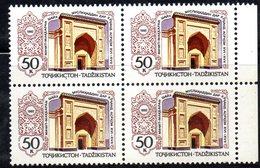 BF198 - TAGIKISTAN 1993 ,  Unificato Serie N. 2  ***  MOSCHEA : QUARTINA - Tagikistan