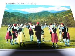 CARTE POSTALE  ROUSSILLON DANSE FOLKLORIQUE SARDANE 66 PYRENEES ORIENTALES GROUPE ALEGRIA ARLES SUR TECH - Danses