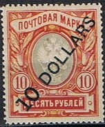1917 -:- Bureaux Russes En Chine - Timbres De Russie De 1889-1918 Surchargés - Y&T N° 53 * -