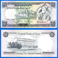 Syrie 25 Pounds 1991 NEUF UNC Que Prix + Port Central Bank Billet Paypal Skrill Bitcoin OK - Syrie