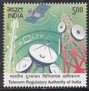 INDIA 2017, TELECOM REGULATORY AUTHORITY OF INDIA, (TRAI), Telecomminications, 1v, MNH, (**).