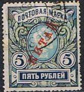 1907 - 08 -:- Bureaux Russes En Chine - Timbres De Russie De 1889-1918 Surchargés - Y&T N° 19 Oblitéré -