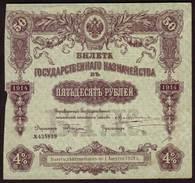 RUSSIE - 50 Rubles 1914 ( 4% ) - Pick 52 - Russia