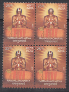 INDIA,  2017,  RAMANUJACHARYA, 1v,  Saint, Religion. BLOCK Of 4,, MNH (**)