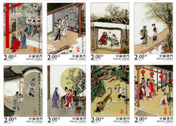 Macao - 2016 - Literature And Its Characters - Strange Tales Of Liao Zhai - Mint Stamp Set