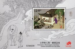 Macao - 2016 - Literature And Its Characters - Strange Tales Of Liao Zhai - Mint Souvenir Sheet