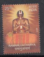 INDIA,  2017,  RAMANUJACHARYA, 1v,  Saint, Religion., MNH (**)