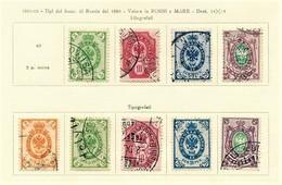 FINLAND 1901 - Coat Of Arms - 9 Issues - Mi:FI 48-57 - 1856-1917 Amministrazione Russa