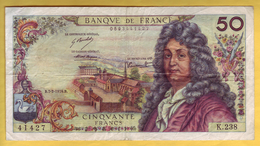 BILLET FRANCAIS - 50 Francs Racine 7-2-1974 TTB - 1962-1997 ''Francs''