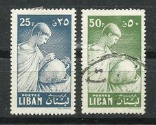 Líbano_1958_Monje Alfarero - Libanon