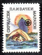 XP2790 - MACEDONIA , Cinque Valori Integri    *** - Macedonia