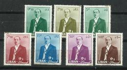Líbano_1960_Presidente Fauad Chehah - Líbano