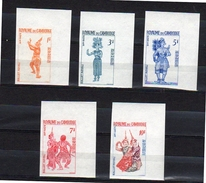 1967 Kings' Ballet MNH Very Fine IMPERFORATED PROOFS. Rare!! And Hard To Find These Days (c37) - Cambodja