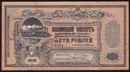 RUSSIE  NORTH CAUCASE - 100 Rubles 01 09 1918 Pick S594 - Rusland