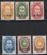 1909 - Bureaux Russes Du Levant - Y&T N°36 à 41 - 6 Timbres * Et ** -
