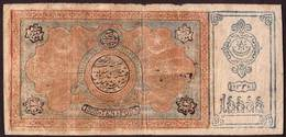 RUSSIE  ASIE CENTRALE - 10.000 Tengas 1338 (1919) - Pick S1024 Emirate BUKHARA - Russia