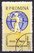 Romania Used Stamp - Handball