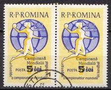 Romania Used Overprinted Stamps - Handball