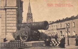 RUSSIE / Moscou - Le Grand Canon - Russie