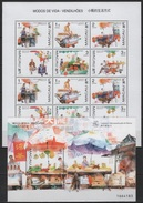 Macao - Macau (1998) Yv. 889/94 MF + Bf. 50  /   Lifestyle - Unused Stamps