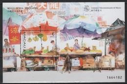 Macao - Macau (1998) Yv. Bf. 50  /   Lifestyle
