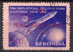 Romania Used Overprinted Stamp - Space
