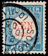 ~~~ Netherlands Nederland 1881  -  NVPH P12D  Type III (o) ~~~ - Portomarken