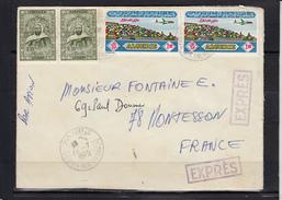 """Lettre """" EXPRES """" De DRAA BEN KHEDDA   Le 22 7 1975  Pour 78 MONTESSON  2 PAIRES 2.00F Et 10c - Algeria (1962-...)"""
