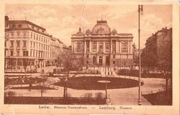 Ukraine, Lwow - Lemberg, Museum - Ucraina