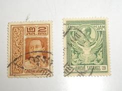 SIAM Stamps Classiques - Siam