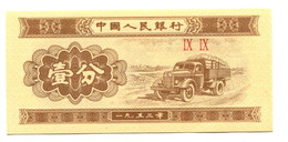 1953 China 1 Fen Banknote - China