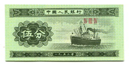 1953 China 5 Fen Banknote - Chine