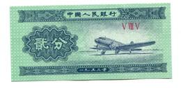 1953 China 2 Fen Banknote - Chine