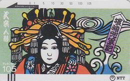 Télécarte Ancienne Japon / NTT 330-039 - Culture Tradition / Peinture - Painting Japan Front Bar Phonecard Balken TK - Culture