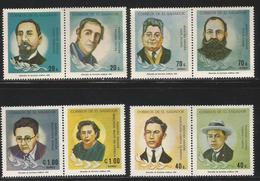 1986 El Salvador Teachers Education Complete Set Of 8 MNH - El Salvador
