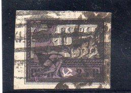 URSS 1922 O