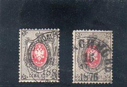 RUSSIE 1875-9 O - 1857-1916 Empire
